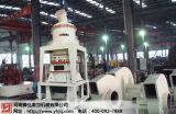 Все типа Eccentrifugal Calcite кольцо мельницы для продажи