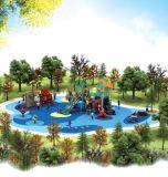 De nieuwe Dia van het Park van het Water van Jonge geitjes (ty-70361)
