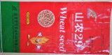 Muli-Color BOPP laminado plástico bolsa de semillas, arroz, harina
