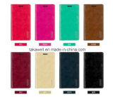 Samsung J5 Wallet Cell Phone Case를 위한 Phone 이동할 수 있는 Accessory Top Quality Style PU Leather Case