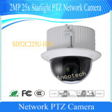 2MP 25X Starlight PTZ IP CCTV cámara de vídeo digital (SD52C225U-HNI)