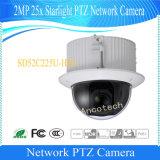 2MP 25XのスターライトPTZ CCTV IPデジタルのビデオ・カメラ(SD52C225U-HNI)