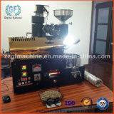 자동적인 전기 커피 굽기 기계