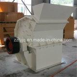 販売のための安い粉砕機機械石の罰金の粉砕機