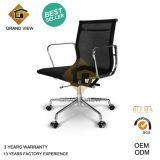 최신 판매 까만 메시 회전대 Eames 사무실 의자 (GV-EA117 메시)