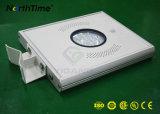 12W動きを用いる再充電可能なLEDの統合された太陽街灯