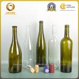 一義的な整形先を細くすることのClaretのワイングラスのびんの高さ301mm (520)