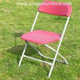 Металлические пластмассовые Складной стул для свадебных мероприятий