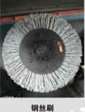 Экологическая Non-кислотная Машина для удаления накипи для волочения проволоки производственной линии