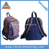 L'École d'impression par sublimation Sac bandoulière Sac à dos sac Book Bag étudiant