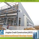 高品質および最もよい価格の鉄骨構造の工場倉庫