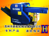 Machine de découpage de tissu de perte de machine de découpage de chiffon de machine de découpage de fibre