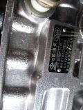 Затяжелитель Sdlg разделяет насос для подачи топлива Cp61z-P61z612+a 4110000565197 запасных частей двигателя Shangchai C6121