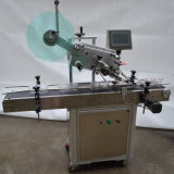 フルオートマチックの平らな分類機械