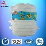 Les couches-culottes remplaçables de bébé de prix bas vendent des constructeurs en gros de couche-culotte de bébé en Chine