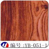 Film en bois de transfert de l'eau de configuration des graines de noeud large de Yingcai 1m