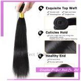 Выдвижение волос девственницы оптовой продажи верхнего качества Relaxed Silk прямое