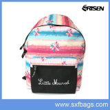 2016 New Cute Designed Lovely Kids School Bags