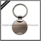 昇進のギフト(BYH-10676)のためのカスタマイズされた記念品亜鉛合金のキーホルダー