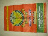 Agricultura que empacota saco tecido PP revestido da farinha de trigo de BOPP