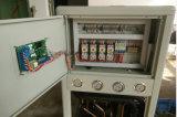 産業処理水冷却スクロールスリラーシステム