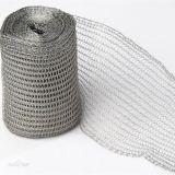 フィルタ・ガーゼの編まれた金網の湿気の分離器