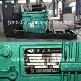 ホーム及び商業使用のためのCummins Engineが付いている500kw/625kVA屋内タイプディーゼル発電機セット