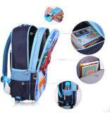 Плечи Backpack 3D вагонетки шаржа студентов начальной школы пакуют назад