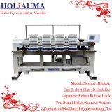 Máquina lisa computarizada multi cabeça do bordado do vestuário do tampão da cor 4 da função 15 de Holiauma