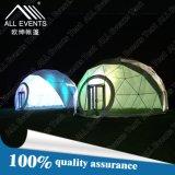 ألومنيوم بنية قبة خيمة, قبة خيمة لأنّ حزب خارجيّ