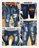 Commerce de gros de haute qualité pour les enfants de jeans