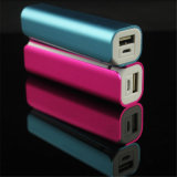 Mini Gift Power Bank 2600mAh Portable Portable Power Supply