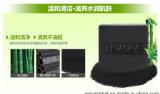 Limpeza de bambu do corpo do controle do petróleo do sabão do cuidado de pele de Bioaqua do sabão do carvão vegetal que Whitening o sabão facial