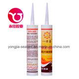 ガラスカーテン・ウォールのすっぱく大きいガラス接着剤かシリコーンの密封剤(BFX-668)