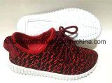 Удобные детей ЭБУ системы впрыска Canvas обувь повседневный спортивную обувь (FFDL111904)