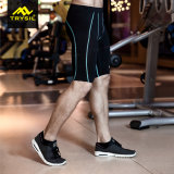 メンズはショートパンツのスポーツの不足分のタイツを圧縮する