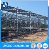 Beweglicher Farbanstrich-Stahlkonstruktion-Werkstatt-Aufbau