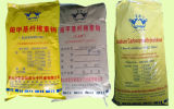Celulosa carboximetil CMC de sodio del grado de la materia textil de la marca de fábrica de Fuxin
