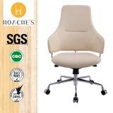 Китайский оптовый 0Nисполнительный стул менеджера для комнаты офиса (HT-833B)