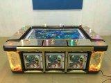 Machine électrique de jeu de pêche d'arcade de tir de poissons d'amusement