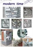 54 인치 중국에 있는 냉각 배기 엔진