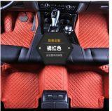 XPE 5D Mat pour voiture Mercedes Benz E350 2016