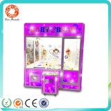 良質の子供の催し物の硬貨によって作動させる入賞した販売のゲーム・マシン