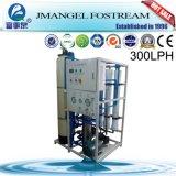 Приспособление опреснения морской воды системы водообеспечения RO фабрики 150lph-4000lph Guangdong