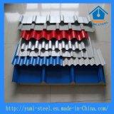 外壁のクラッディングのためのステンレス鋼のCorrguatedの金属板