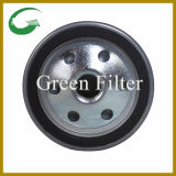 Air Filter for Car Shares (5801543241)