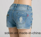 Computer-Controller-Muster-programmierbare Jeans-Pocket Nähmaschine