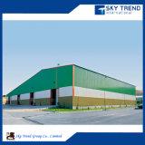 前に製造された鋼鉄建物スペース格子フレームの構造の現代デザイン鋼鉄建物