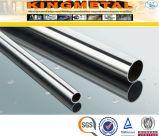 ASTM 312 Tp310/310Sのステンレス鋼の管の価格