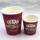 Taza de papel del café de un sólo recinto